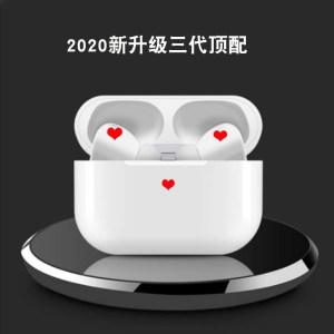 2020 latest version of the 3rd generation 2nd generation wireless Bluetooth headset Por3 is renamed and positioned 1 to 1,000 yuan audio quality HD quality