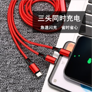 a multifunctional mobile phone weaving one for three data line advertising gifts custom factory direct sales