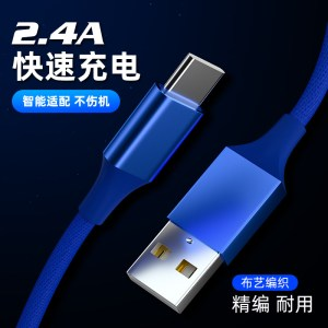 Android Apple fast charging data cable is suitable for Huawei Xiaomi Apple's new charging cable
