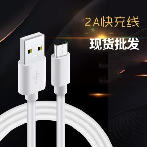 Android data cable is suitable for Huawei millet mobile phone charging cable