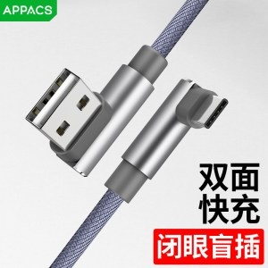 Android data cable for Huawei Apple mobile phone charging cable Mimi Mi