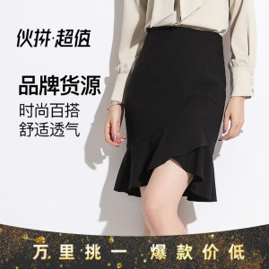 summer new women's Korean style temperament wild slim professional short skirt high waist bag hip skirt