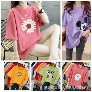Korean version of the large size women's short-sleeved shirt female student tops new loose medium-sleeved ladies' shirts to spread the supply