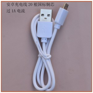 Android charging cable hydration meter charging cable Bluetooth speaker charging cable charger