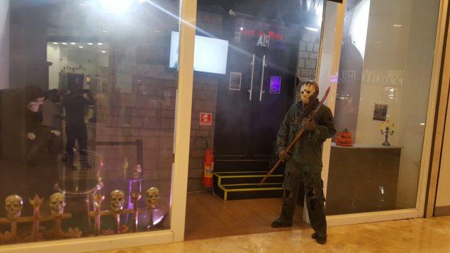 A Casa do Medo no Shopping D | São Paulo
