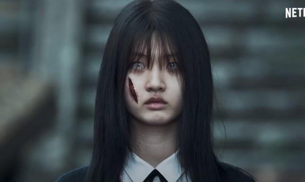 Filme coreano 'A Oitava Noite' chegou hoje na Netflix