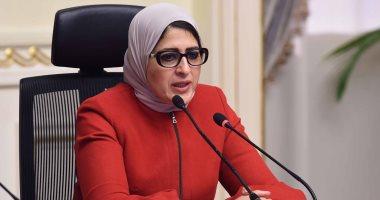 د هالة زايد وزيرة الصحة