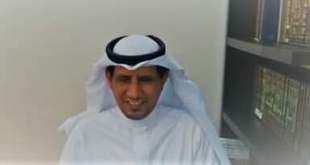 يبارك موقع المجلة العلمية اهرام للباحث عبد العزيز الجهني لحصولة على الدكتوراة
