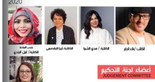 """12 فائزاً من الكويت والوطن العربي في """"مسابقة نجوم مبادرة أصدقاء المكتبة"""""""