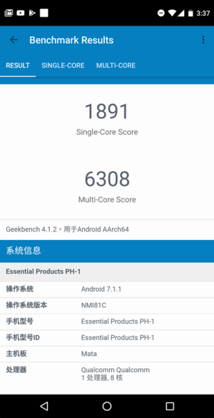 Screenshot_20171018-033705