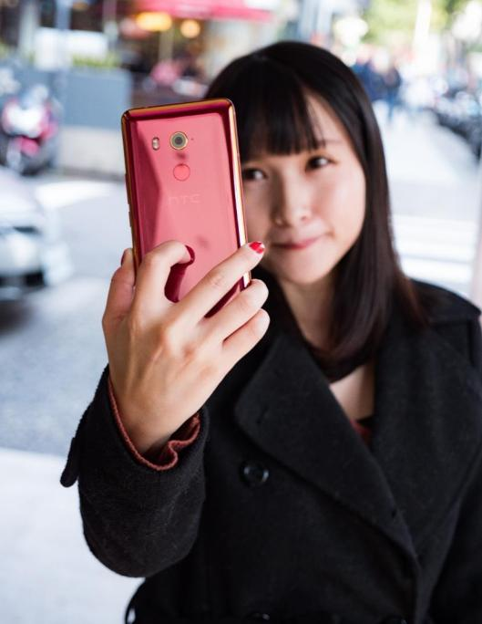 誠意十足的中階旗艦 HTC U11 Eyes!雙鏡自拍 + 頂級相機 + 全螢幕 + 防水 + 大電量樣樣不缺! @3C 達人廖阿輝