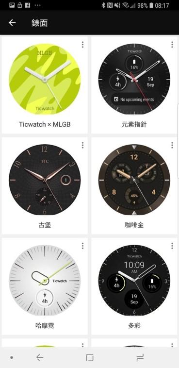 輕鬆入手輕鬆用!輕量智慧錶 TicWatch S / E 開箱動手玩! @3C 達人廖阿輝
