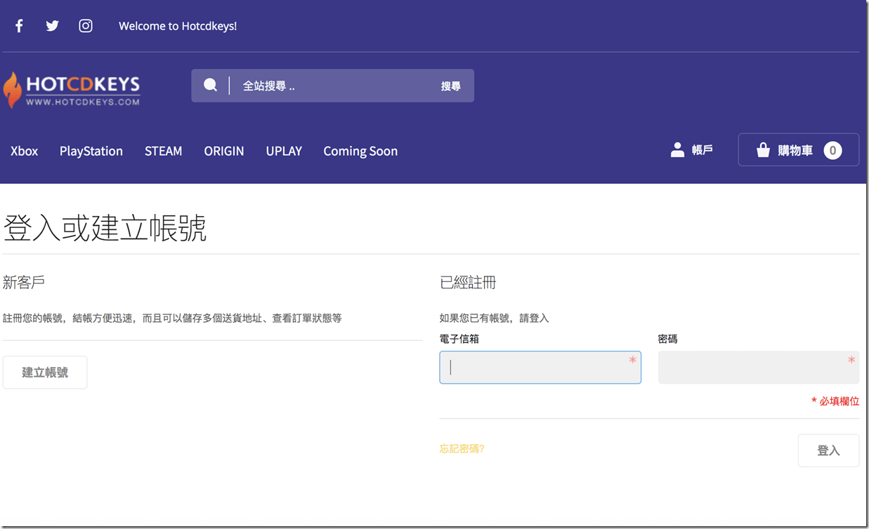 "<span class=""hpt_headertitle""> 省很大!1000 元擁有正版 Win10 與 Office!祕藏省錢攻略分享,誰還需要裝盜版?(內有折扣碼 Coupon code)</span> @3C 達人廖阿輝"
