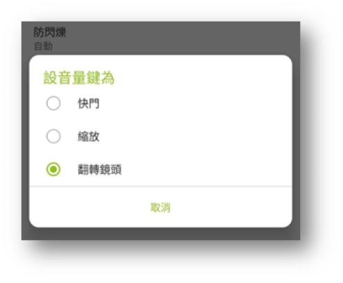 翻轉創新!ASUS ZenFone 6 很不一樣的旗艦實用手機! @3C 達人廖阿輝
