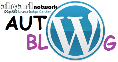 wordpress autoblog agc