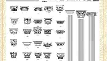 ☆【Column Design Drawing】☆ – Architectural Autocad