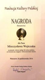 nagroda-wojtczak-20161026_201622-576x1024-mala