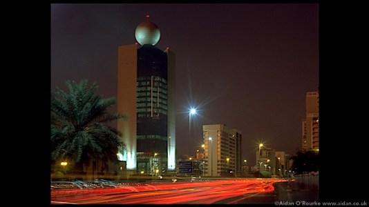 Abu Dhabi Telecoms building 1992