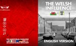 AVZ The Welsh Influence in Liverpool