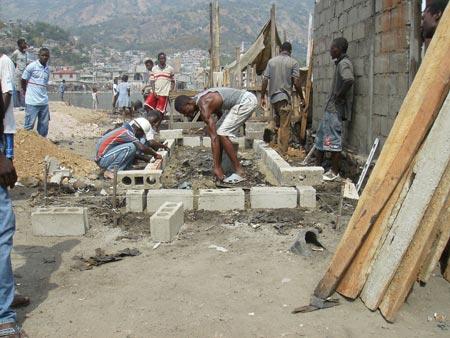 Shada Foundation