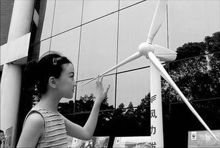 Chinese maglev wind turbine