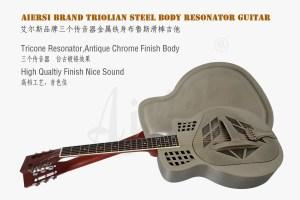 Diy Resonator Guitar Kit  DIY Campbellandkellarteam
