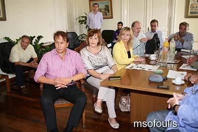 0011_msofoulis