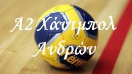 1pre-game_handballm
