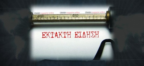 ektakti12-600x277