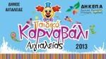 logokarnavali2013