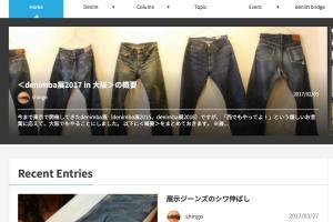 denimba.com