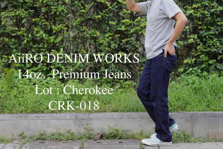 AiiRO DENIM WORKS Cherokee 着用画像 色落ち