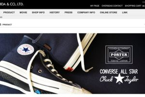poter converse all star 05