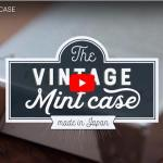 vintage mint case movie
