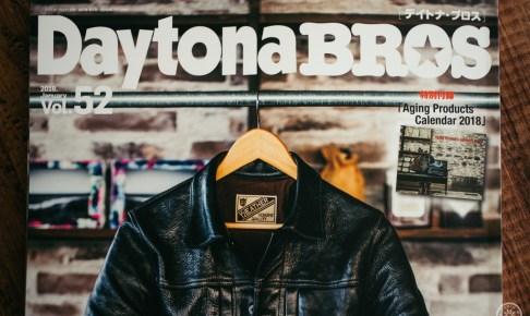 daytona-bros-vo52-1
