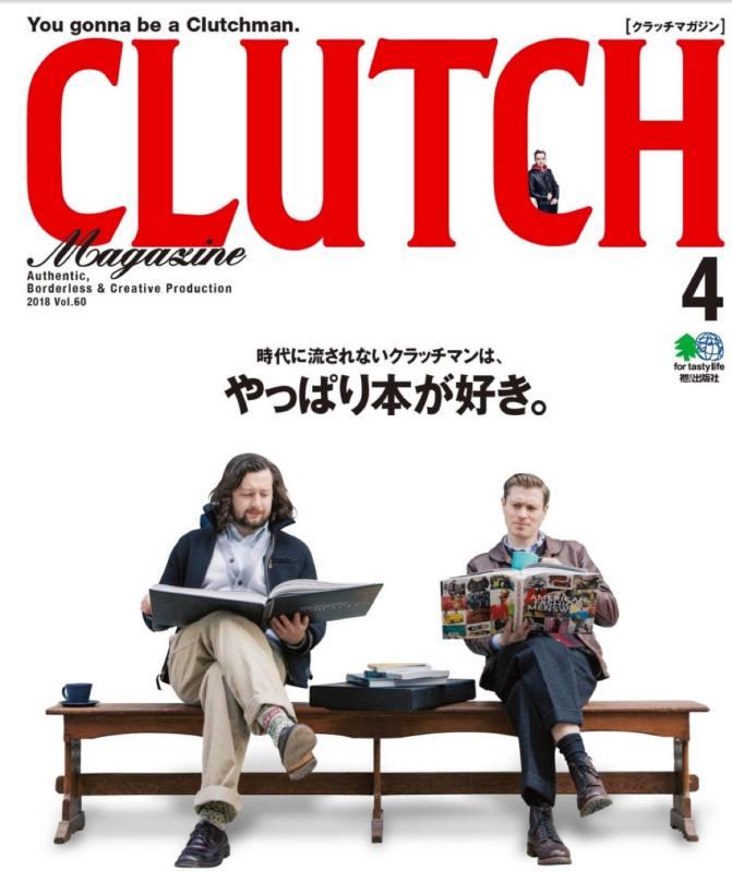CLUTCH MAGAZINE 2018年4月号 クラッチ