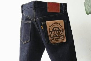 Cheese Denim 32oz jeans
