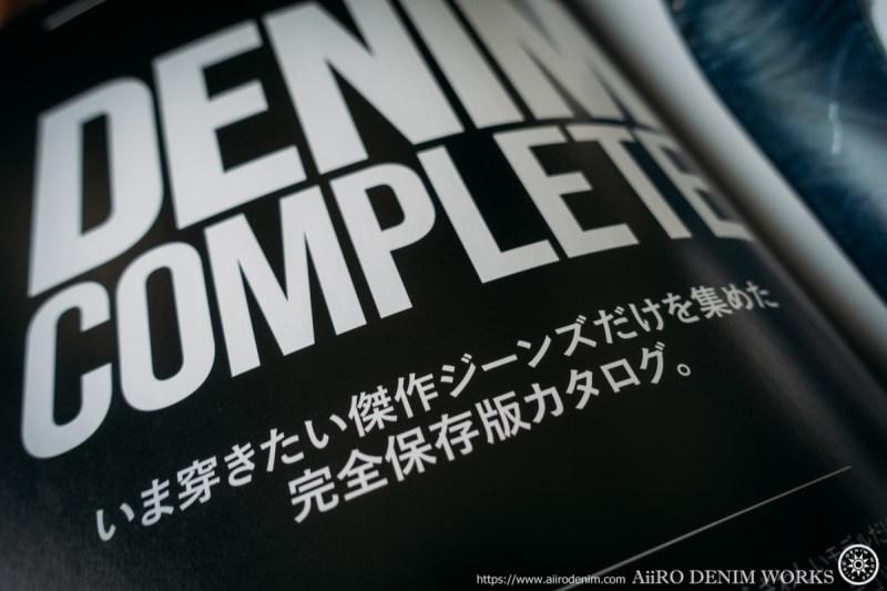 ライトニング別冊ムック「デニムコンプリート」エイ出版
