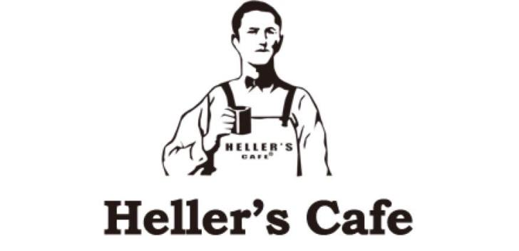 hellers_cafe