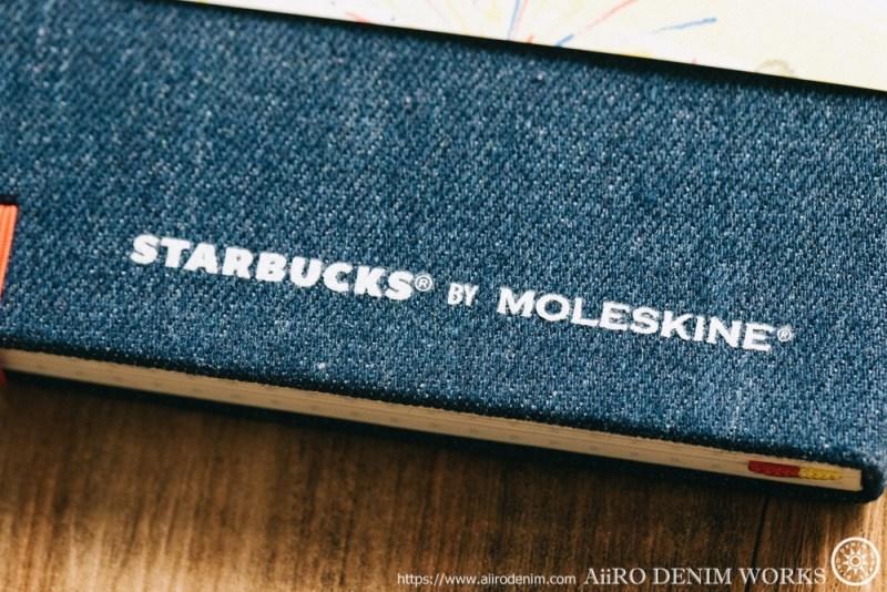 STARBUCKS - MOLESKIN プランナー2019