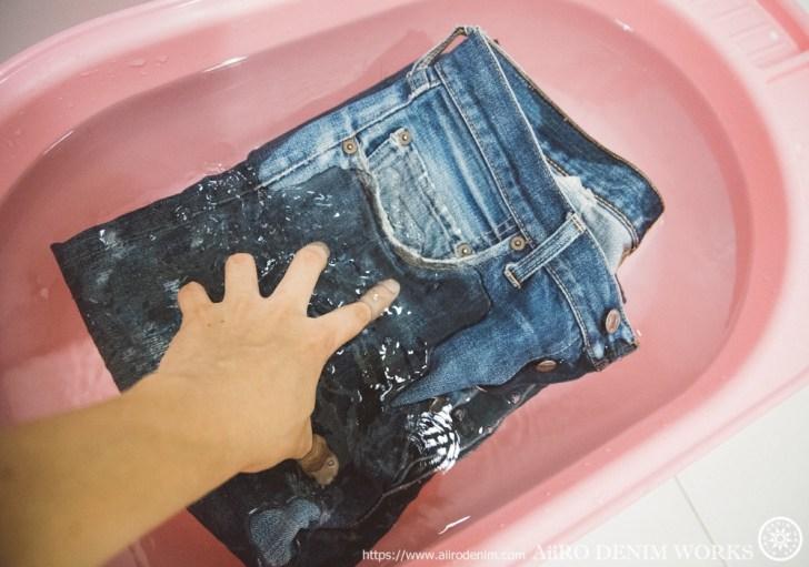 ビンテージジーンズの洗い方(ヴィンテージ・ジーンズの洗濯方法)