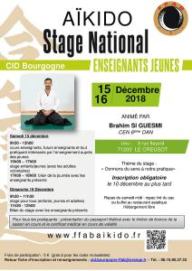 Stage national jeunes et enseignants jeunes au CREUSOT les 15 et 16 décembre