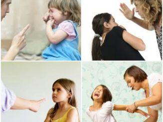 سخت گیر والدین