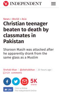 مسلمان پانی اور ہمارے کافر آنسو