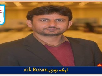 Khizer Hayat