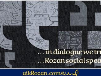 Rozan Social Speaks