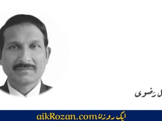 Afzal Razvi the writer