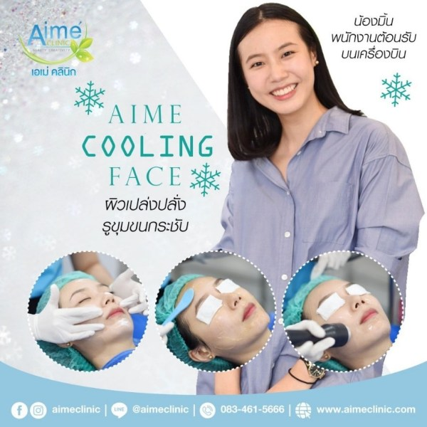 AIME Cooling Face
