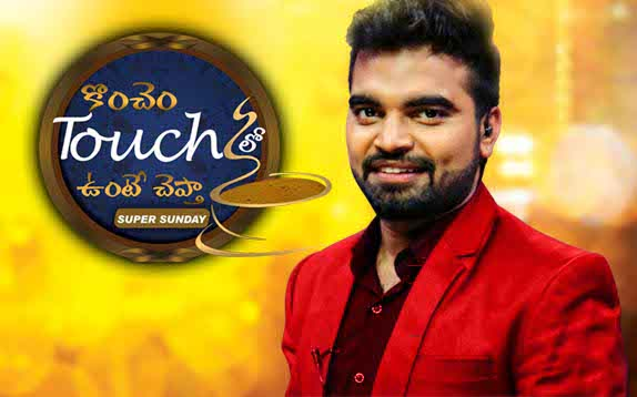 Anchor Pradeep Machiraju Biography - Wiki, Age, DOB ...
