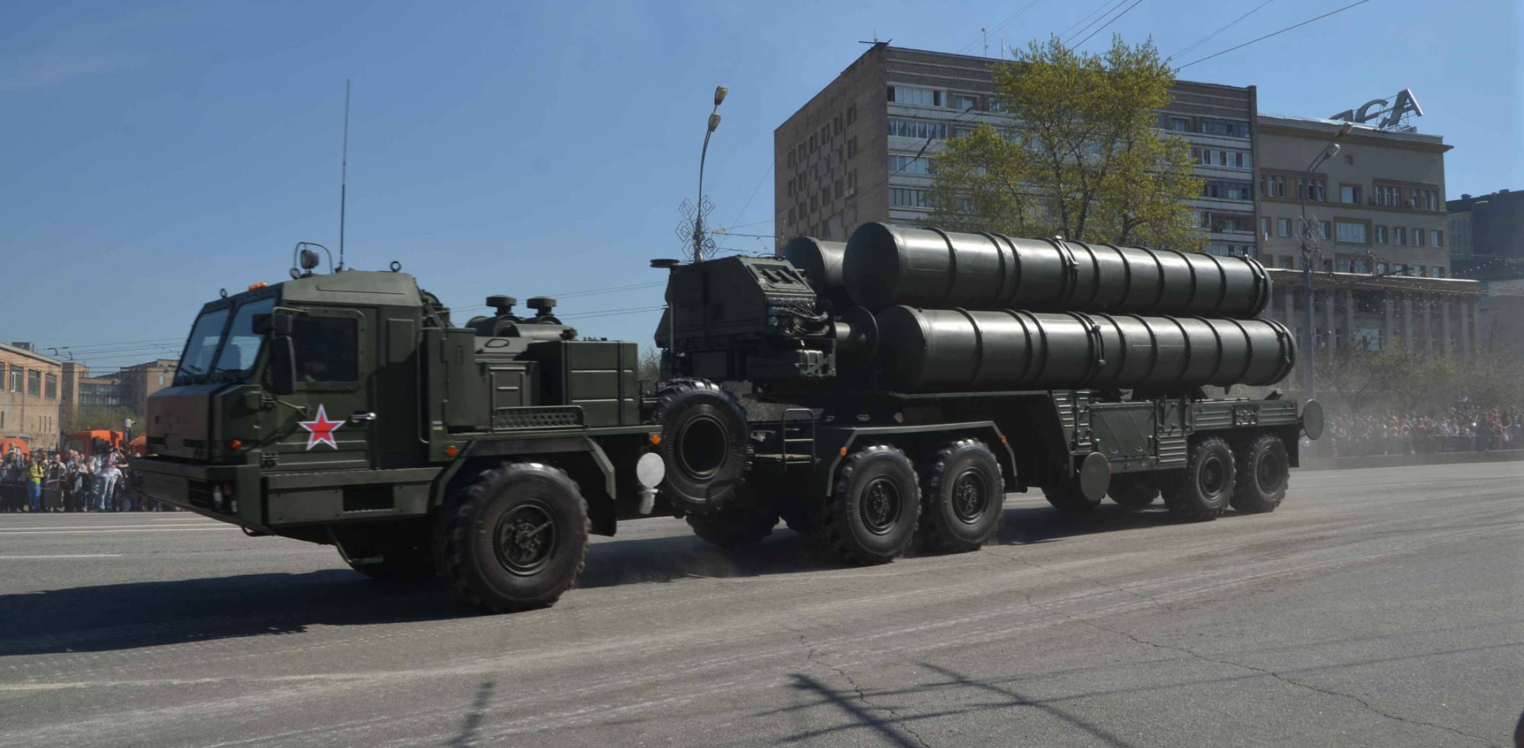 Russia Confirms S-400 SAM System for China | Defense News ...